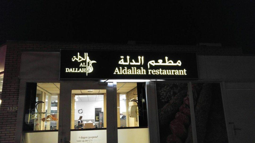 Lichtbak – Al Dallah